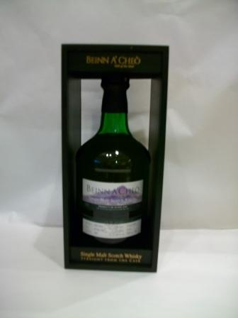 Beinn a Cheo Glen Spey 1986 Whisky.  Buy Whisky Online