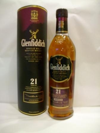 Glenfiddich -  21 Year Old Caribbean Rum Finish - Scotch Whisky - Buy Speyside Whisky Online
