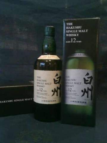 Hakushu 12 Year Old Japanese Whisky - Buy Whisky Online