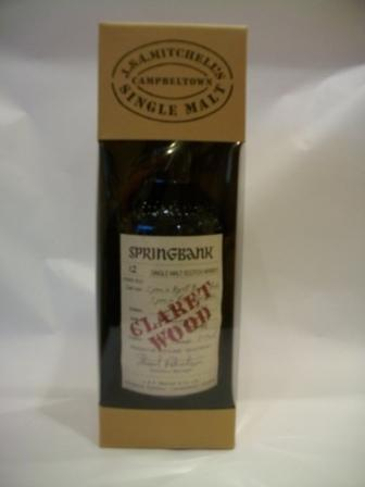 Springbank 12 Year Old - Claret Wood - Whisky - Buy Whisky On-line