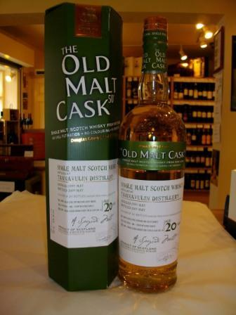 Tamnavulin Old Malt Cask, 20 Year Old, Speyside Single Malt - Buy Whisky Online