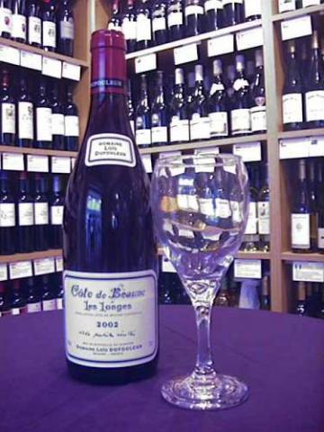 Cote de Beaune les Longes 2002 - Buy Wine Online