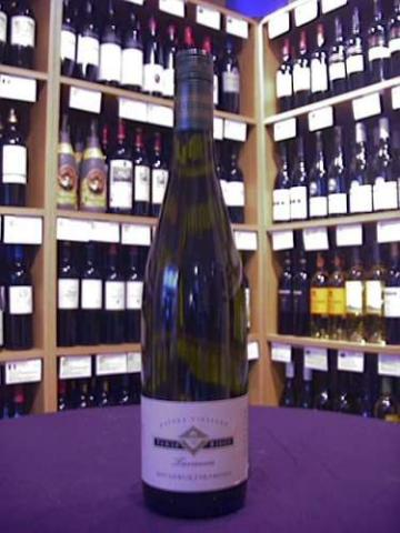 Tamar Ridge Kayena Vineyard Gewurztraminer 2008 - Dry White Wine - Buy Wine Online